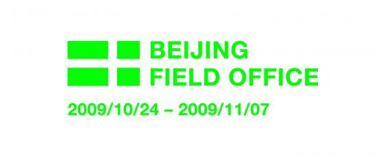 svensk-standard_beijing_fieldoffice.jpg